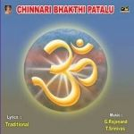 Chinnari Bhakthi Patalu songs