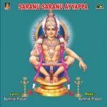 Saranu Saranu Ayyappa songs