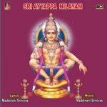 Listen to Andalolike songs from Sri Ayyappa Nilayam