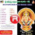 Listen to Ganapathi Pooja songs from Sri Ayyappa Swami Pooja Vidhanam