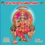 Sri Lalitha Geetha Sankeerthanam songs
