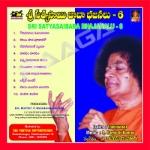 Sri Sathyasai Bajanalu Vol - 6 songs
