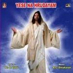 Yese Na Hrudayam songs