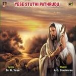 Yese Sthuthi Pathrudu songs