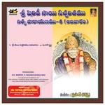 Sri Sai Sacharithamu Nithya Prayanam 4 - Sunday songs