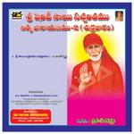 Sri Sai Sacharithamu Nithya Prayanam 2 - Friday songs