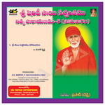 Sri Sai Sacharithamu Nithya Prayanam 5 - Monday songs