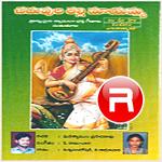 Chaduvula Thalli Mayamma