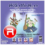 Listen to Kondalo Nelakonna songs from Tanmayatvam Vol - 1