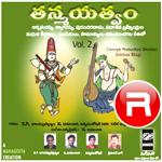 Listen to Nee Daya Raada songs from Tanmayatvam Vol - 2