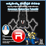 Annamayya Sankeertana Padanidhi