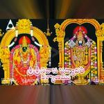 Sri Srinivasa Padmavathi Kalyanamu songs