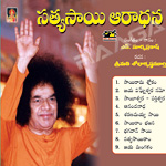 Listen to Jayamangalam songs from Sathya Sai Aradhana