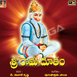 Listen to Sri Anjaneyam Sritha Parijatham songs from Sri Rama Dhootham