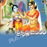 Listen to Endhu Choosina songs from Sri Krishna Jananam