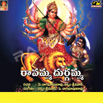 Ravamma Durgamma songs
