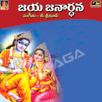Listen to Garuda Gamana songs from Jai Janardhana