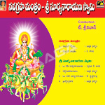 Listen to Om Namo Suryanarayanaya songs from Suryanarayana Navagraha Chantings
