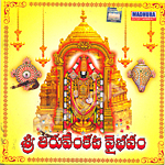 Sri Thiru Venkata Vaibavam songs