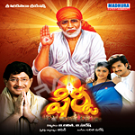 Listen to Sai Nadha songs from Shiridi