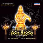 Sarana Keerthanam songs