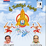 Listen to Ghatanaa Ghatana songs from Sri Venkateswara Thatwanidhi