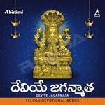 Deviye Jaganmata songs