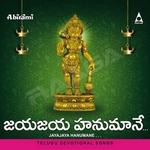Jayajaya Hanumane songs