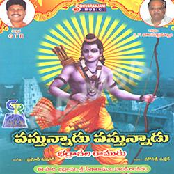 Listen to Music Bit songs from Vastunnadu Vastunnadu