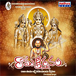 Rama Keerthanam songs