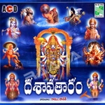 Dasavatharam songs