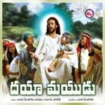 Daya Mayudu songs