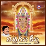 Sapthagiri Keerthi songs