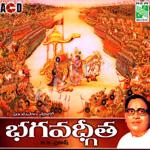 Bhagavth Geetha songs