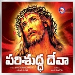 Parisudda Deva songs