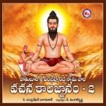 Vachana Kala Gnanam - Vol 2 songs