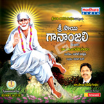 Sri Sai Gananjali songs