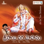 Sri Sai Vara Mohanam songs