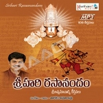 Sri Hari Rasanandam 108 Keerthanalu - Part 1 songs