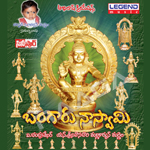 Bangaru Na Swamy songs