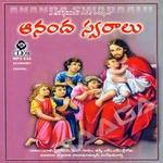 Anandaswaralu songs