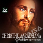Christhu Aaradhana songs