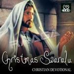 Christmas Swaralu songs