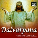 Daivarpana songs