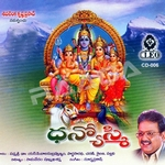 Dhanyosmi songs