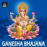 Ganesha Bhajana songs
