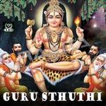 Guru Sthuthi songs