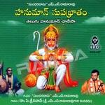 Hanuman Suprabhatham songs