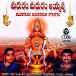 Madhuram Madhuram Ayyappa songs