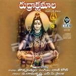 Rudrakshamala songs